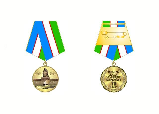 Юбилей медали таъсис этилди