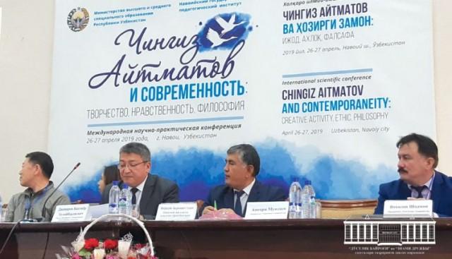 Chingiz Aytmatov ijodini o'rganish davom etmoqda