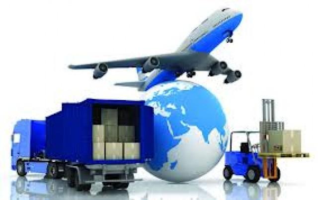 Муҳокамада экспорт-импорт операциялари